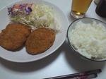 5日目夕飯