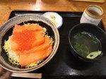 サケイクラ丼^q^