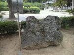 あのさざれ石が…!