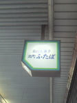 3日目_12