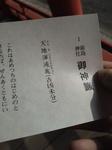卒業旅行8