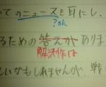 20070425190806.jpg